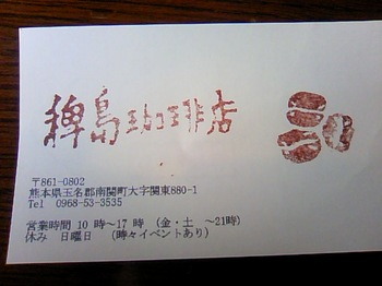 TS3Q0339.jpg